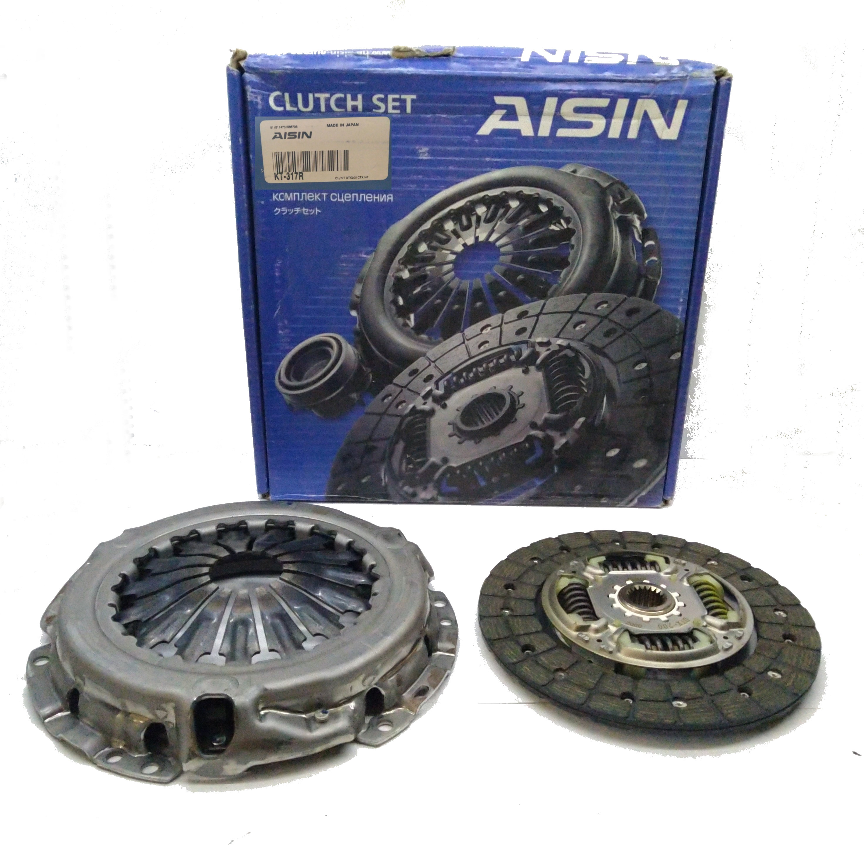 COMPLETE CLUTCH KIT TOYOTA IQ 1.4D AISIN FOR 3121074020