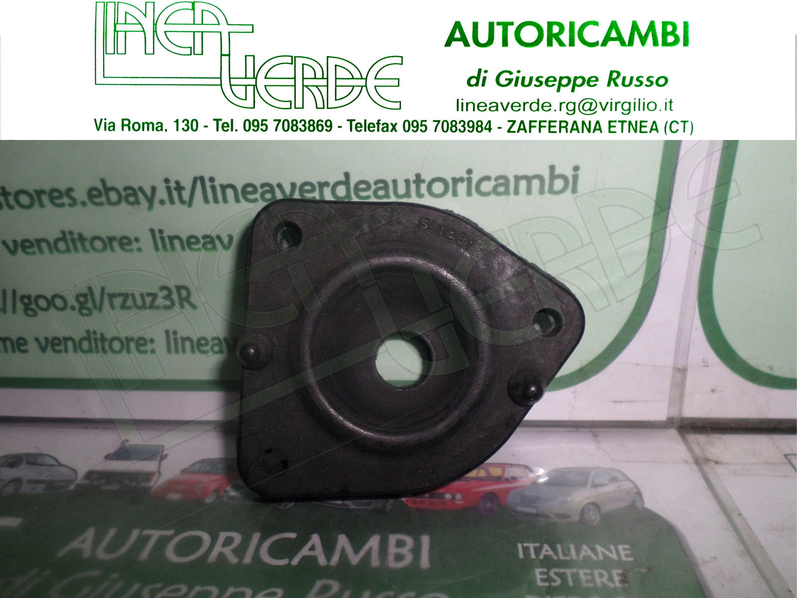 AUTOBIANCHI A 112 JUNIOR - ABARTH - ELITE BOOT STEERING COLUMN CANE STEERING BOX
