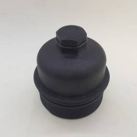 COVER, OIL FILTER CITROEN C2 - C3 - PEUGEOT 206 - 308 - BIPPER FOR 1103K4