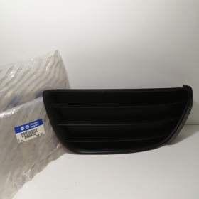 TRIM PLATE GRILLE EXTERNAL AIR