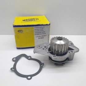 WATER PUMP CITROEN C15 - ZX - PEUGEOT 205 - 305 - 306 MARELLI FOR 120148